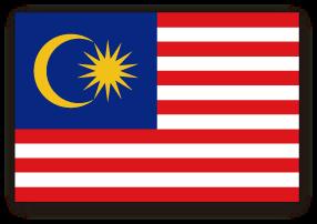 マレーシア リンギット