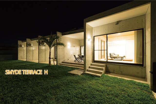 Sumuide Terrace H スムイデ テラス H