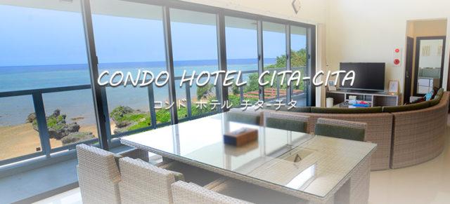 CONDO HOTEL CITA-CITA コンドホテル チタチタ